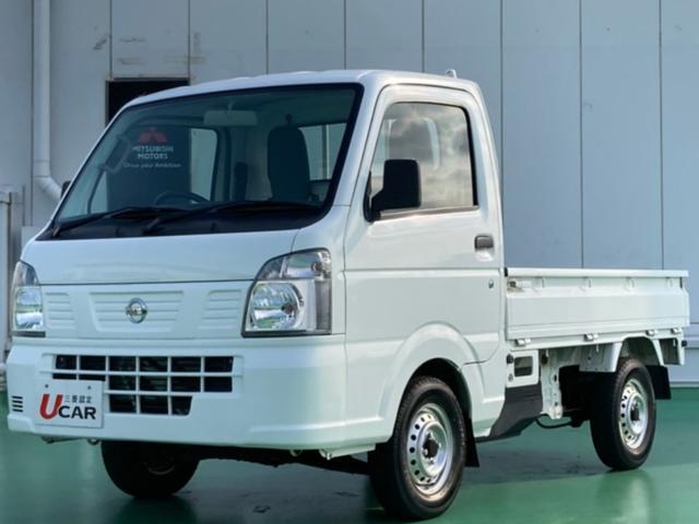 日産 NT100クリッパートラック DX 2WD AT車 内地仕入 パワステ エアコン ラジオ 3方開