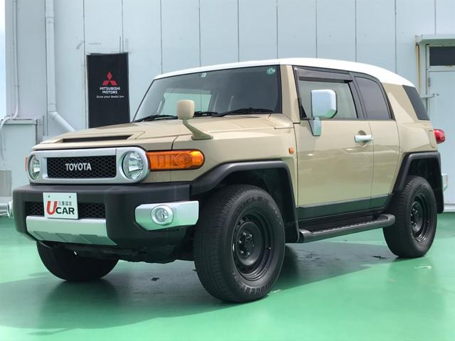 沖縄県の中古車ならFJクルーザー オフロードパッケージ ユーザー買取・ワンオーナー・ナビ・フルセグ・Bluetooth・DVD・ステアリングリモコン・バックカメラ・キーレス・4WD・ABS・ETC・盗難防止システム・衝突安全ボディ・横滑り防止システム