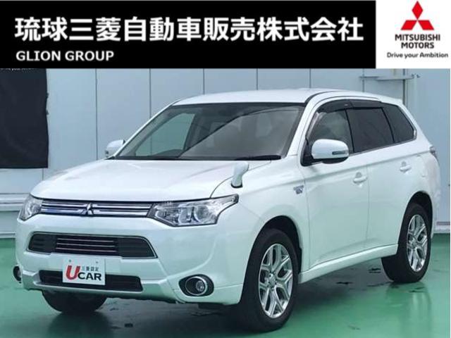 沖縄県の中古車ならアウトランダーPHEV Gセーフティパッケージ 内地仕入/ワンオーナー・キーレス・プッシュスタート・前席シートヒーター・4WD・FCM・LDW・急速充電・社外ナビ・TV・スマートキー・アイドリングストップ・HID・寒冷地仕様 Bluetooth