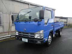 アトラストラック20 DX