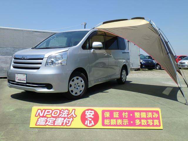トヨタ YY デッキボード 車中泊仕様車 4ナンバー可