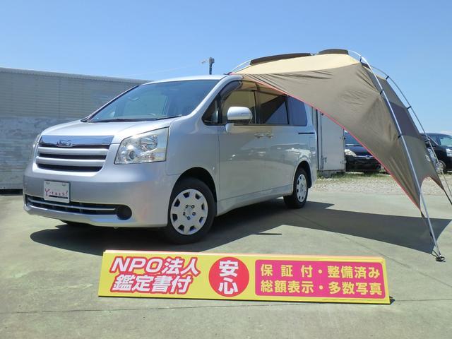 トヨタ YY HDDナビ バックカメラ サイドカメラ 4ナンバー可