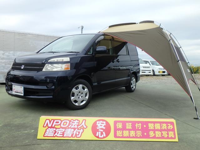 トヨタ トランスX 車中泊仕様車 4ナンバー可 リアモニター