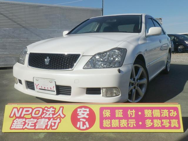 Photo of TOYOTA CROWN ATHLETE 60TH SPECIAL EDITION / used TOYOTA