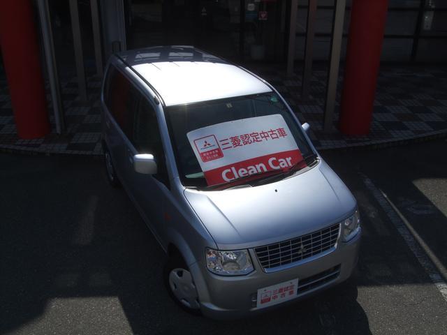 三菱 MX 4AT CD