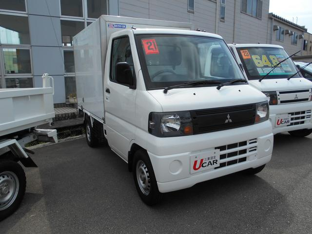 三菱 4WD -5℃設定冷凍冷蔵車