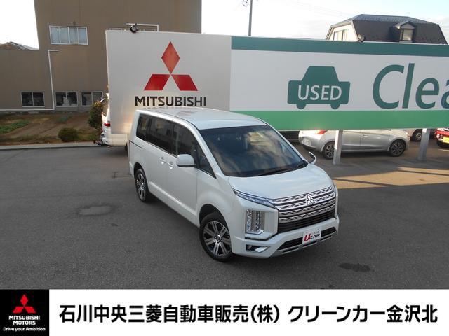「三菱」「デリカD:5」「ミニバン・ワンボックス」「石川県」の中古車