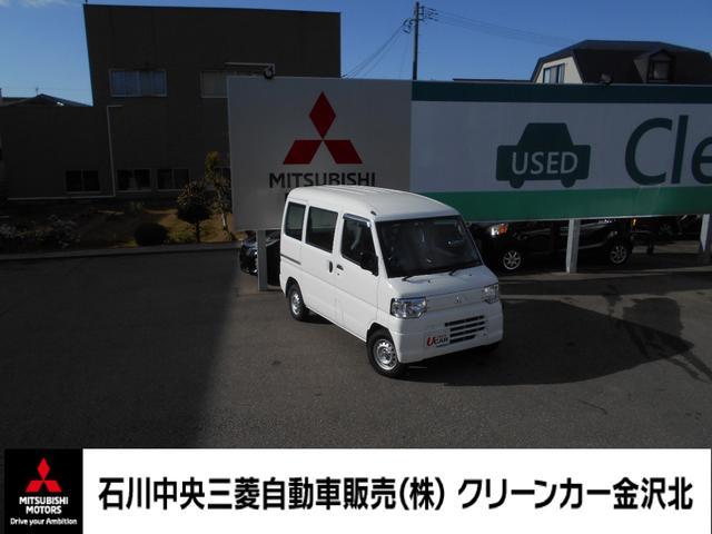 三菱 ミニキャブバン CD HR
