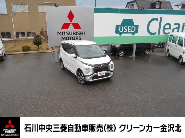 三菱 eKクロス G