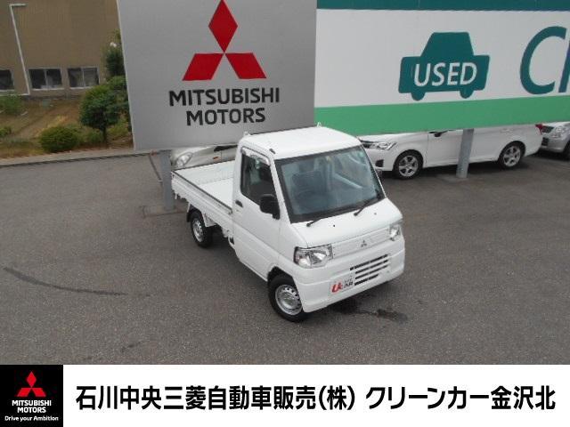 三菱 ミニキャブトラック VX-SE 4WDHi-LO切り替え付き 三方開 作業灯