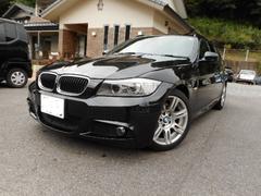 BMW320iツーリング Mスポーツパッケージ