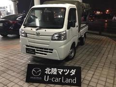 ハイゼットトラックスタンダード 3方開 4WD