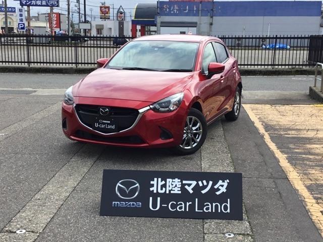 「マツダ」「デミオ」「コンパクトカー」「富山県」の中古車