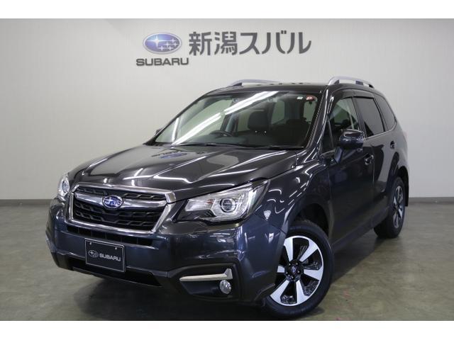 「スバル」「フォレスター」「SUV・クロカン」「新潟県」の中古車