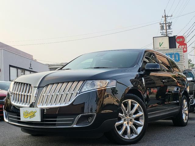 「リンカーン」「リンカーン MKT」「SUV・クロカン」「愛知県」の中古車