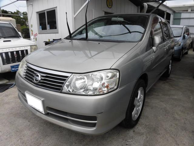 リバティ:沖縄県中古車の新着情報