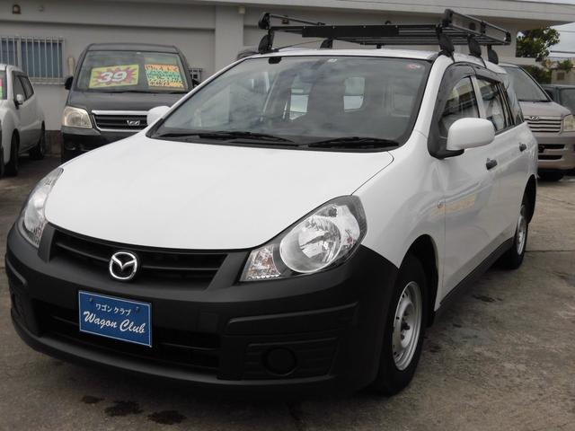 ファミリアバン:沖縄県中古車の新着情報