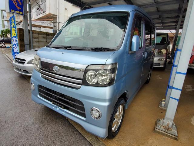 沖縄の中古車 ダイハツ アトレーワゴン 車両価格 35万円 リ済込 2005(平成17)年 14.2万km ブルー