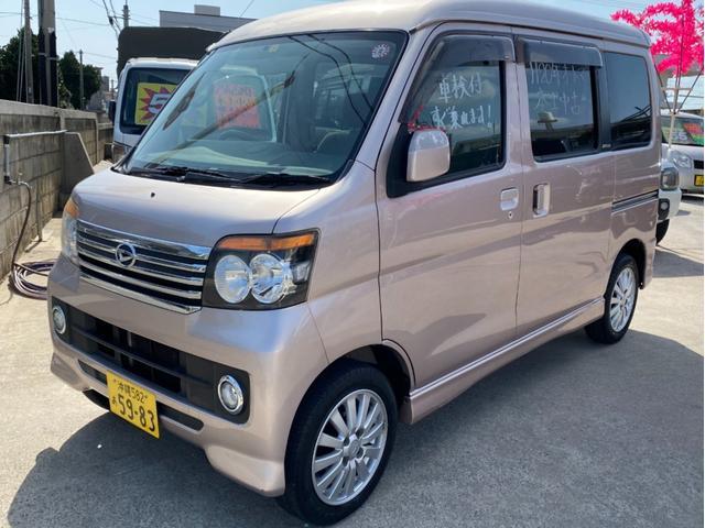 沖縄県石垣市の中古車ならアトレーワゴン カスタムターボR