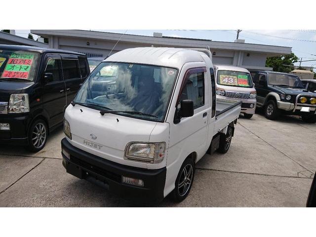 沖縄県の中古車ならハイゼットトラック ジャンボ4WDオートマ