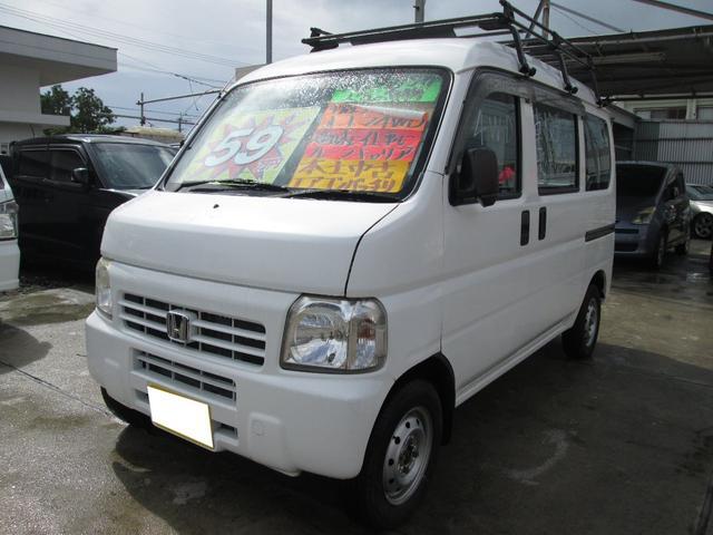 沖縄の中古車 ホンダ アクティバン 車両価格 59万円 リ済込 2011(平成23)年 10.3万km ホワイト