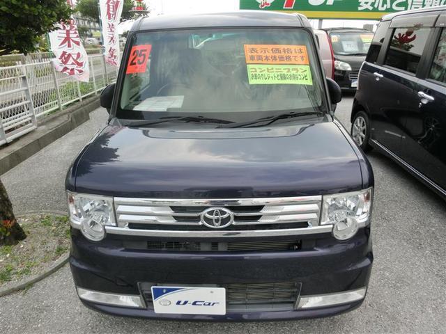沖縄の中古車 トヨタ ピクシススペース 車両価格 97.2万円 リ済別 平成25年 4.3万km パープル