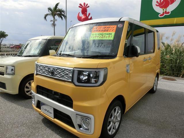 沖縄県の中古車ならピクシスメガ X SA