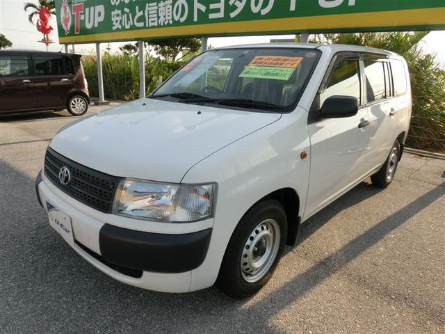 沖縄の中古車 トヨタ プロボックスバン 車両価格 70.3万円 リ済別 2013(平成25)年 5.4万km ホワイト