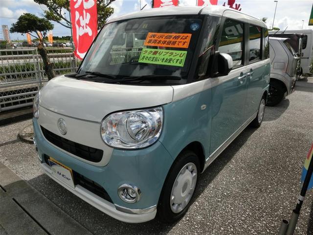 沖縄県の中古車ならムーヴキャンバス XーLTD M-UP
