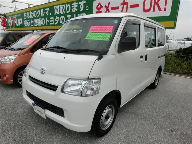 沖縄の中古車 トヨタ タウンエースバン 車両価格 115.5万円 リ済別 2014(平成26)年 5.8万km ホワイト