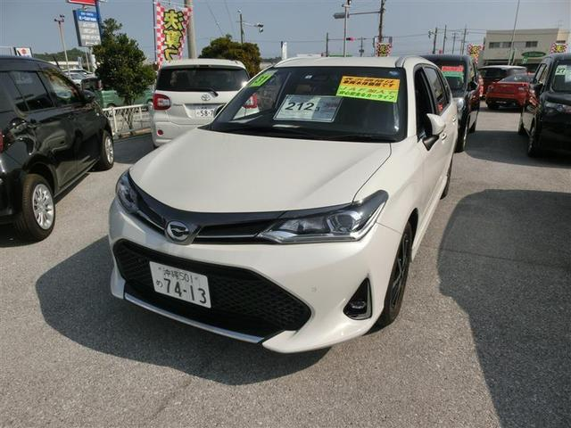 沖縄県の中古車ならカローラフィールダー