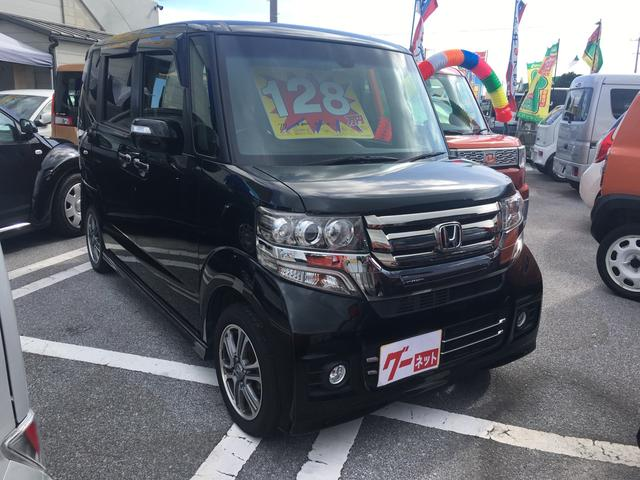 沖縄県の中古車ならN-BOXカスタム G・Lパッケージ ナビTV バックカメラ 左パワースライドD
