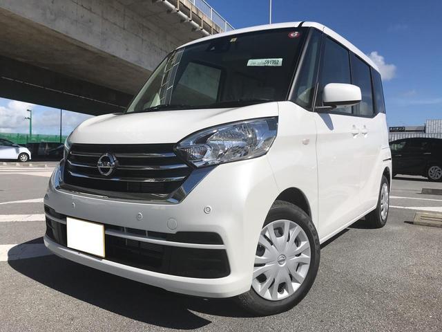 沖縄の中古車 日産 デイズルークス 車両価格 125万円 リ済込 2019(令和1)年 10km ホワイトパール