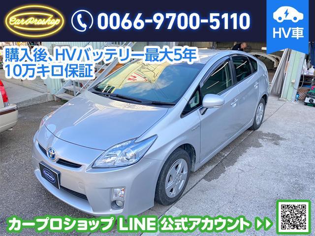 沖縄の中古車 トヨタ プリウス 車両価格 45.8万円 リ済込 2009(平成21)年 9.4万km ライトシルバー