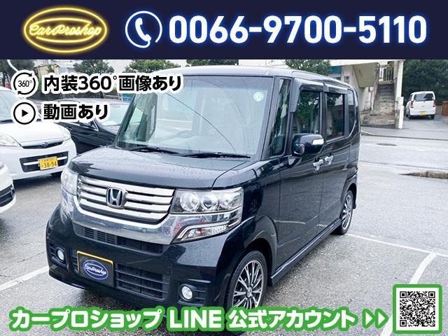 沖縄の中古車 ホンダ N-BOXカスタム 車両価格 86.8万円 リ済込 2013(平成25)年 7.6万km ブラック
