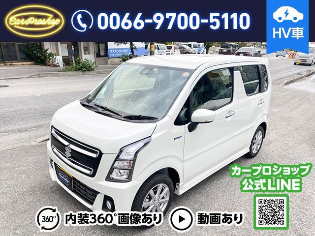 沖縄の中古車 スズキ ワゴンRスティングレー 車両価格 152.4万円 リ済込 2021(令和3)年 0.1万km ホワイト