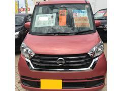 沖縄の中古車 日産 デイズルークス 車両価格 123万円 リ済込 平成29年 0.3万K ブロッサムピンク