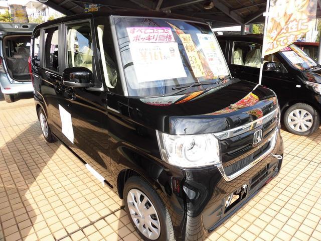 N BOX(ホンダ) G・Lホンダセンシング 中古車画像