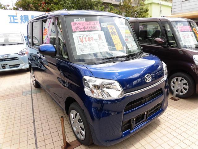 沖縄の中古車 ダイハツ タント 車両価格 135.5万円 リ済込 平成30年 6km ディープブルークリスタルマイカ