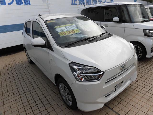 沖縄の中古車 ダイハツ ミライース 車両価格 105万円 リ済別 新車  パールホワイトIII