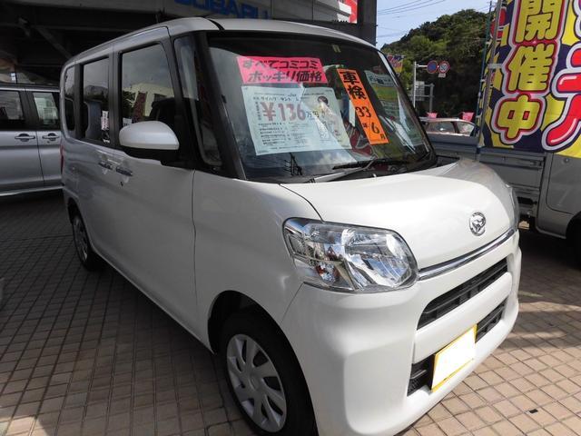 沖縄の中古車 ダイハツ タント 車両価格 122万円 リ済込 平成30年 5km パールホワイトIII