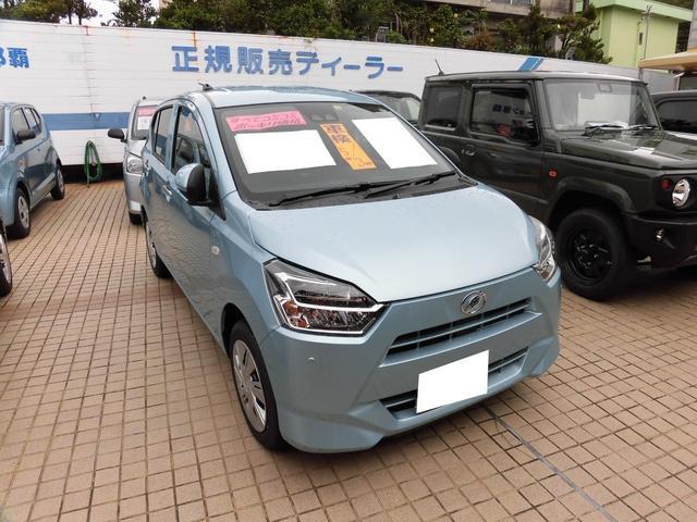 沖縄の中古車 ダイハツ ミライース 車両価格 115万円 リ済込 2020(令和2)年 10km ブルー
