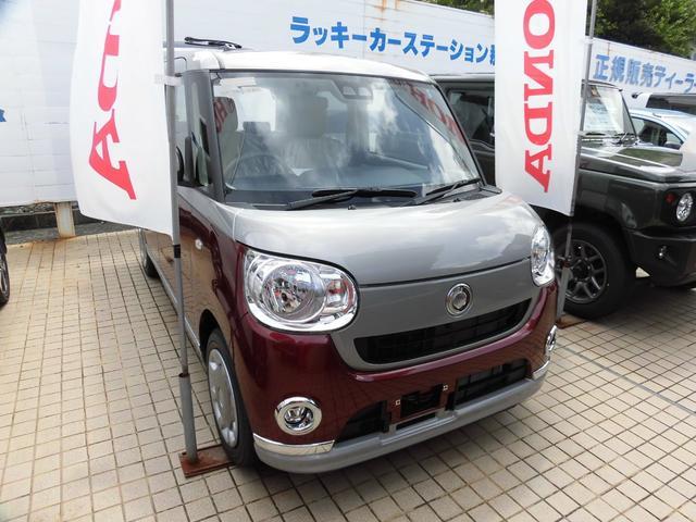 沖縄の中古車 ダイハツ ムーヴキャンバス 車両価格 150.7万円 リ済別 新車  レッドII