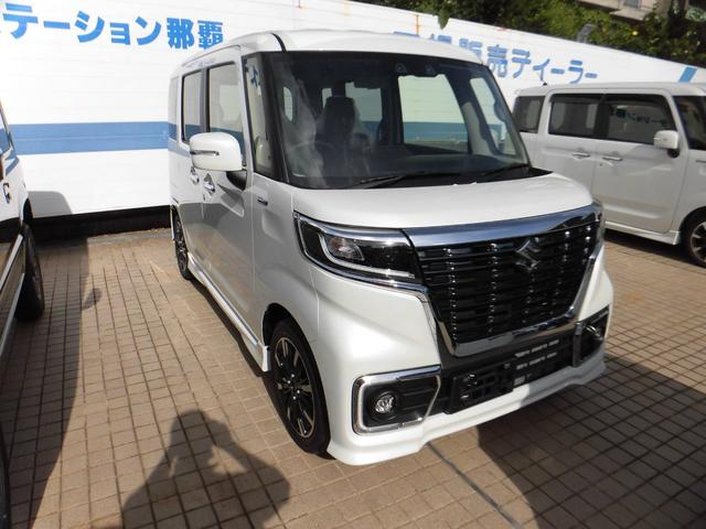 沖縄県の中古車ならスペーシアカスタム ハイブリッドXS 新車・展示車両