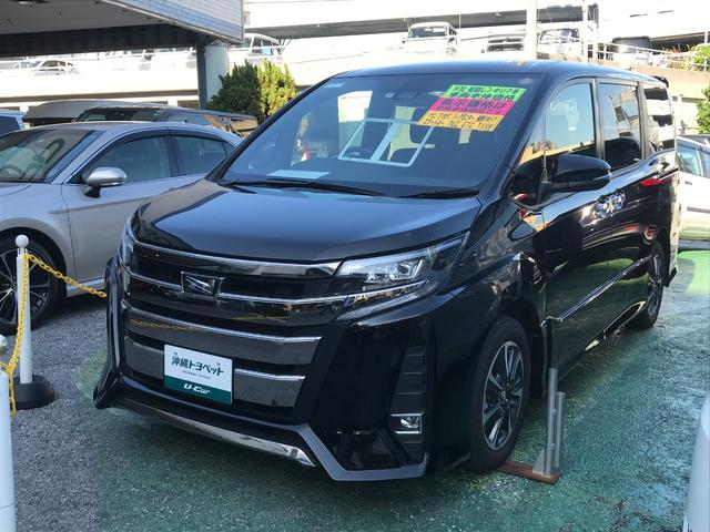 沖縄県の中古車ならノア Si ダブルバイビー ナビTV バックモニター 自動ブレーキ