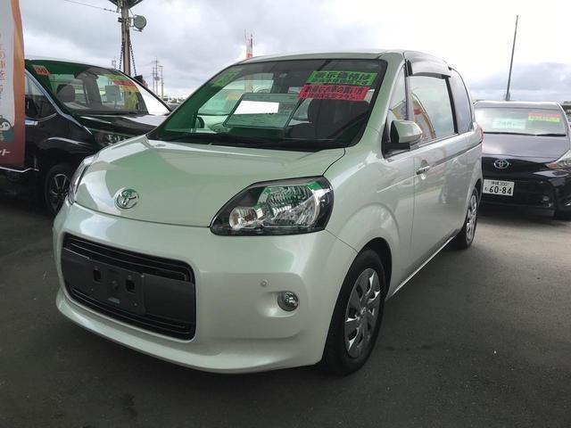 ポルテ:沖縄県中古車の新着情報
