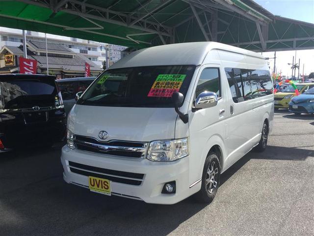沖縄県の中古車ならハイエースバン キャンピング