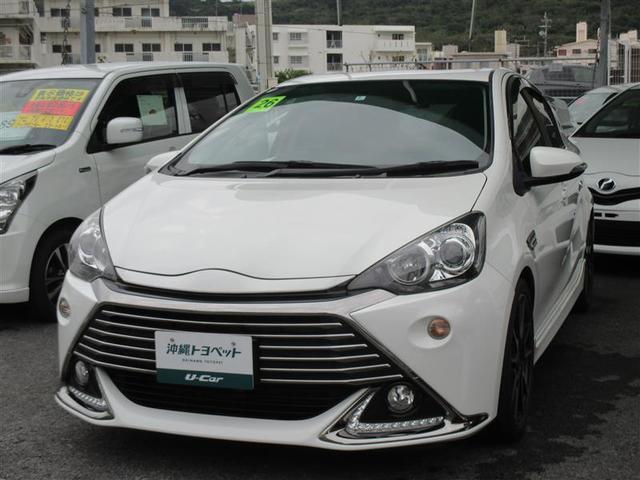沖縄県の中古車ならアクア G G's