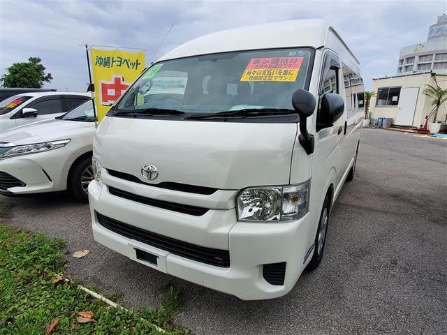 沖縄県の中古車ならハイエースコミューター GL