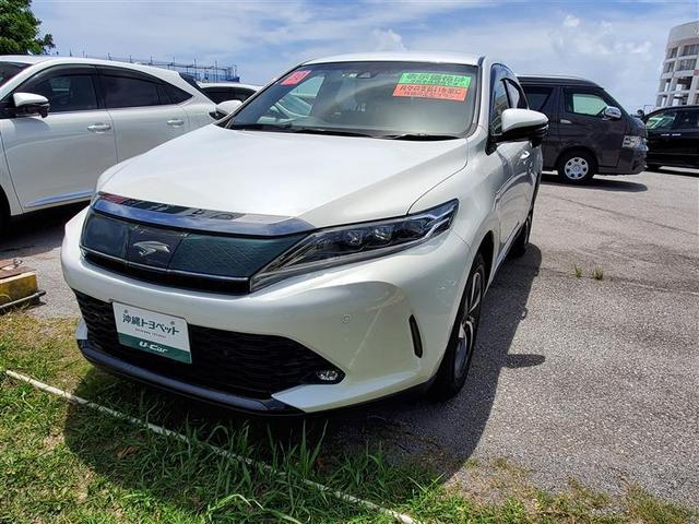 沖縄県の中古車ならハリアー プレミアムターボ